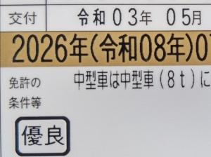 Kimg27102