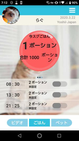 Screenshot_20200322071208